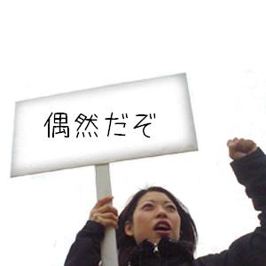 Neta_005_cocolog_oekaki_2009_08_23_